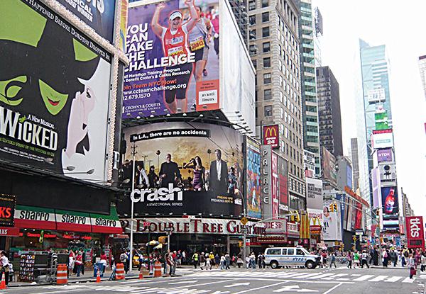 アメリカ東部の観光|アメリカ観光ガイド|阪急交通社