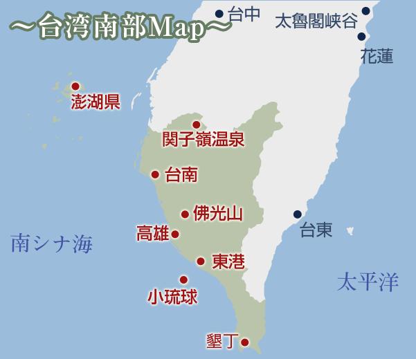 台湾南部の観光|台湾観光ガイド|阪急交通社