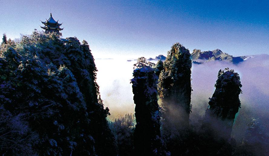 武陵源の画像 p1_20