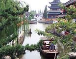 上海とその周辺|朱家角