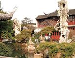 上海とその周辺|留園